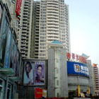 惠州知讯网络,专业网站建设,网页设计,网站制作